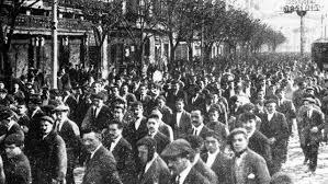Vaga general obrera 1917