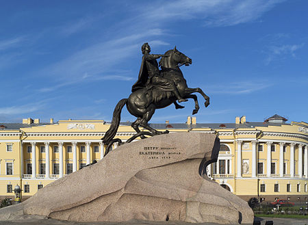 The_Bronze_Horseman_(St._Petersburg,_Russia)